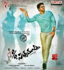 S/o Satyamurthi (Audio CD)