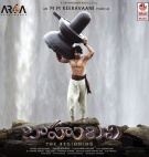 Bahubali (Audio CD)