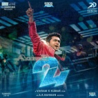 24 (AR Rahman) (Tamil Audio CD)