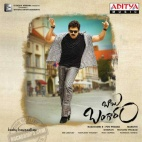 Babu Bangaram (Audio CD)