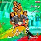 Kerintha (Audio CD)