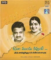 Super Hit Duets of S.P.Balu & P.Susheela (mp3 audio)