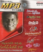 Hits Of Yuvashenkar Raja (mp3 audio)