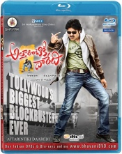 Attarintiki Daaredi Blu-ray (Telugu-Bluray)