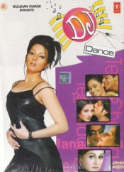 D J Dance (Hindi Songs DVD)