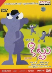 Kittu (First Animation movie in Telugu)
