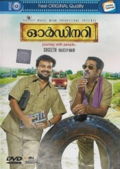 Ordinary (Malayalam)