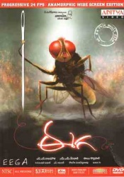 ALL Blockbusters with Eega (6 DVDs)