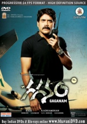 Gaganam DD® 5.1 (DVD from HD Source)