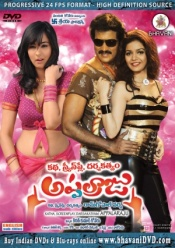 ALL Latest DVDs with KSD & Nippu (6DVDs)