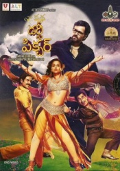 <b>The Dirty Picture (Telugu)