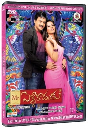 Greekuveerudu, NH4 & Mr. Pellikoduku (3 DVDs)