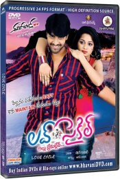 Love Cycle (Telugu)