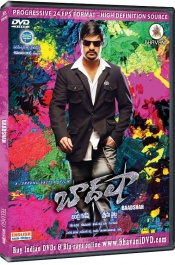 Latest Best Movies with Baadshah (8 DVDs)