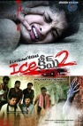 Ice Cream2 (Telugu)