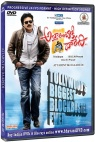 Latest DVDs with Attarintiki (8 DVDs)