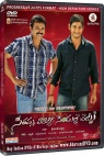 Very Best of Mahesh Babu (8 DVDs)