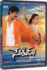 <b>Latest Movies of Srikanth (10 DVDs)