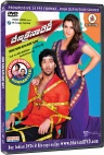 Denikaina Ready (Telugu)