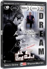 Dream (Telugu) (Award Winner)