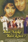 Hum Aapke Hain Koun...! (Hindi)