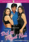 Dil To Pagal Hai (Hindi)