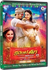 Current Theega (Telugu)