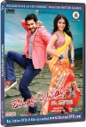 <b>Latest Hits of NTR (5 DVDs)