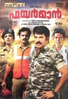 Fire Man (Malayalam)