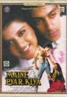 Maine Pyar Kiya (Collector's Edition) (Hindi)