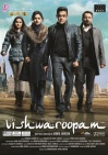 <b><font color=#000080>Vishwaroopam (Tamil) (English Subtitles)