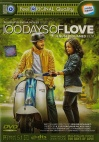 100 Days of Love  (Malayalam)