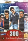 300 Latest Telugu Film Songs: Vol 1 (3-Disc mp3)