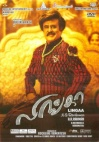 Lingaa (Tamil) (English Subtitles)